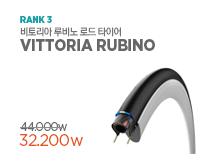 Rank3 비토리아 루비노